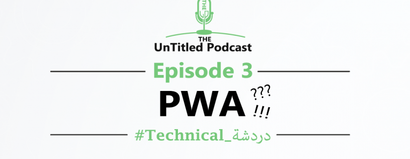 The Untitled Podcast – Episode 3