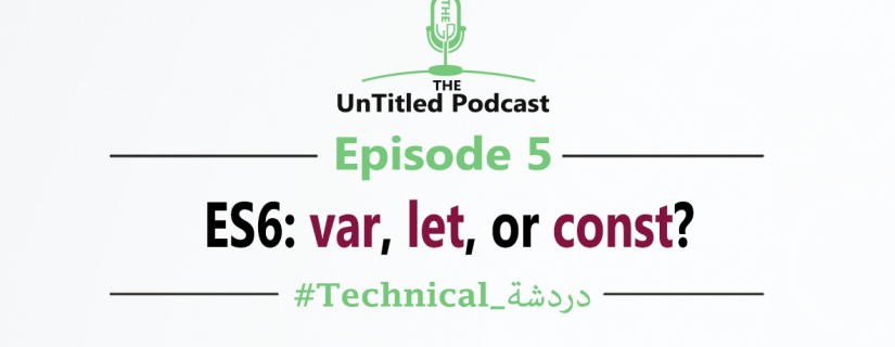 The Untitled Podcast – Episode 5
