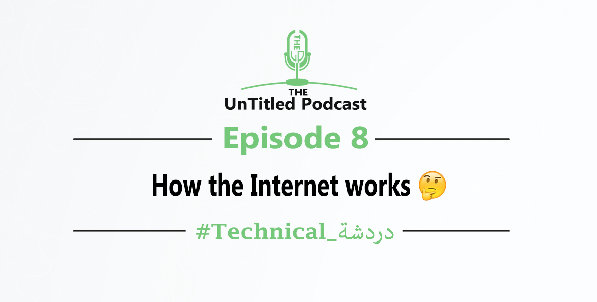 The Untitled Podcast – Episode 8