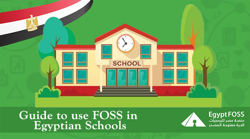 EgyptFOSS' guide to use free and open source software in the Egyptian Schools
